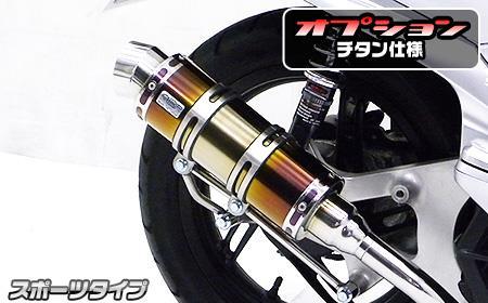 タイ ホンダ製Scoopy110i(スクーピー110i) ロイヤルマフラー スポーツタイプ チタン仕様 ウイルズウィン(WirusWin)