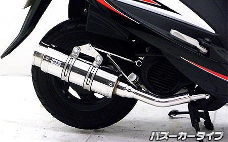 SYM GT125(キャブレター仕様車) ロイヤルマフラー バズーカータイプ ステンレス ウイルズウィン(WirusWin)