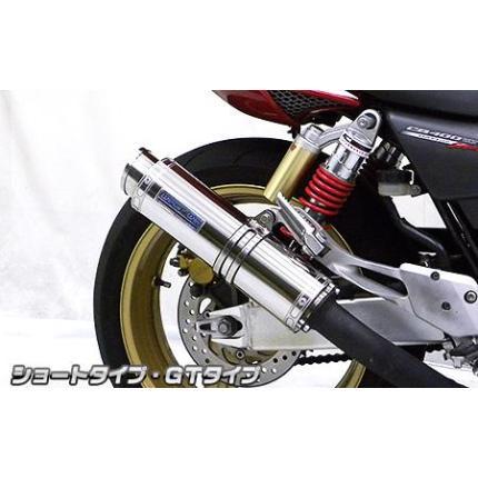 スリップオンマフラー ショートタイプ GTタイプ ウイルズウィン(WirusWin) CB400SF・SB【NC39】HYPER VTEC SPEC1~3・SUPER BOL D'OR・【NC31】Version R/S