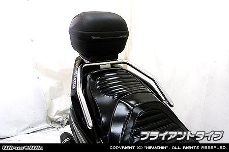 リアボックス付 タンデムバー スカイウェイブ250 CJ44/CJ45/CJ46用 ウイルズウィン(WirusWin)