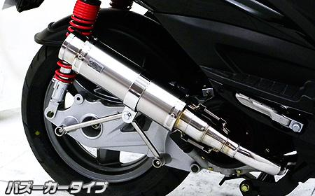 ショットマフラー バズーカータイプ ウイルズウィン(WirusWin) KYMCO RACING125Fi