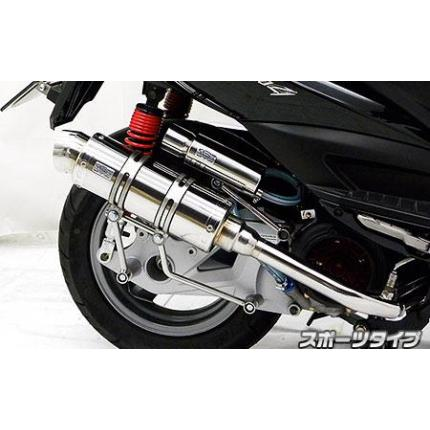 ロイヤルマフラースポーツタイプ ステンレス ウイルズウィン(WirusWin) KYMCO RACING125Fi