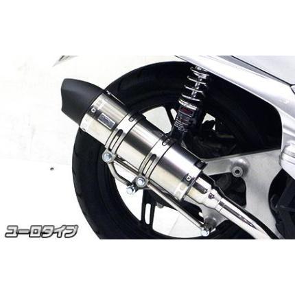 ロイヤルマフラー ユーロタイプ ステンレス ウイルズウィン(WirusWin) PCX125(eSPエンジンモデル用)
