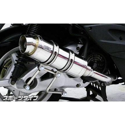 low priced e746b 4ceed ロイヤルマフラースポーツタイプ 部品 ステンレス ウイルズウィン(WirusWin) シグナスX(12年~型 カスタム 台湾車:型式 ヘルメット  SE465用):バイク用品·パーツ ...