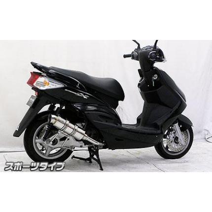 online store 561d7 3b5d0 ロイヤルマフラースポーツタイプ ステンレス ウイルズウィン(WirusWin) シグナスX(12年~型 台湾車:型式 SE465用)  送料無料