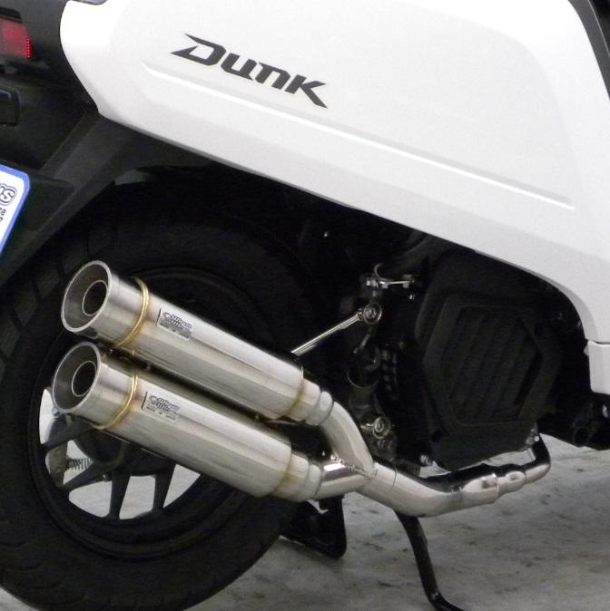 ダンク(Dunk)AF74 アトミックツインマフラーバズーカータイプ ウイルズウィン(WirusWin)