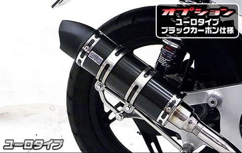 PCX150(KF18) ロイヤルマフラー ユーロタイプ ブラックカーボン仕様 ウイルズウィン(WirusWin)