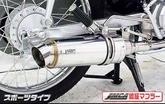 ロイヤルマフラー スポーツタイプ JMCA認証 ウイルズウィン(WirusWin)スーパーカブ110(JA07)