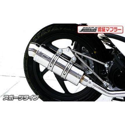 ロイヤルマフラー スポーツタイプJMCA認証タイプ ウイルズウィン(WirusWin) Dio110(EBJ-JF31)