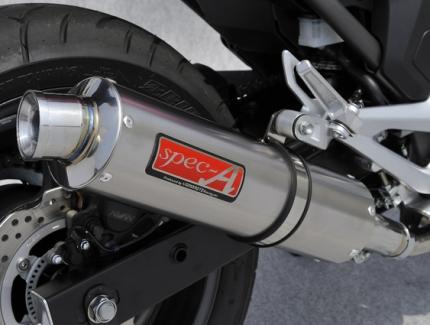 柔らかい INTEGRA(インテグラ)EBL-RC71 108×400mm スリップオン チタン チタン 108×400mm スリップオン YAMAMOTO(ヤマモトレーシング), クリッピングポイント:e7f5e595 --- promilahcn.com