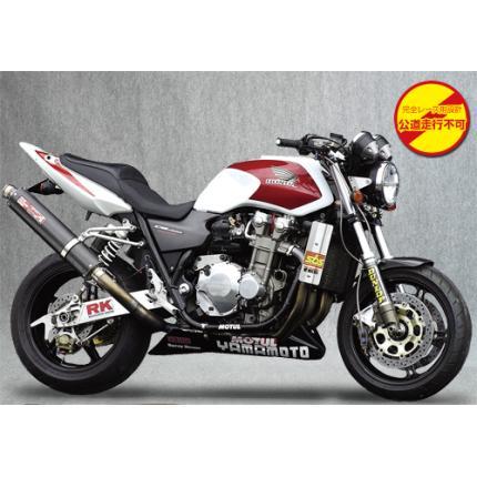 SPEC-A チタンマフラー4-2-1 レース専用 YAMAMOTO RACING(ヤマモトレーシング) CB1300SF(03~07年)
