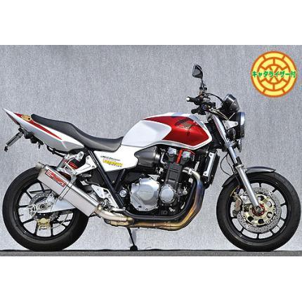 SPEC-A チタンマフラー4-2-1 TYPE-S ST YAMAMOTO RACING(ヤマモトレーシング) CB1300SF(03~07年)