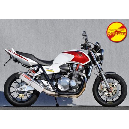 SPEC-A チタンマフラー4-2-1 TYPE-S レース専用 YAMAMOTO RACING(ヤマモトレーシング) CB1300SF(03~07年)