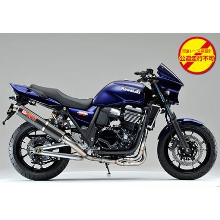 SPEC-A チタンマフラー4-2-1 カーボン レース専用 YAMAMOTO RACING(ヤマモトレーシング) ZRX1200 DAEG(ダエグ)09年