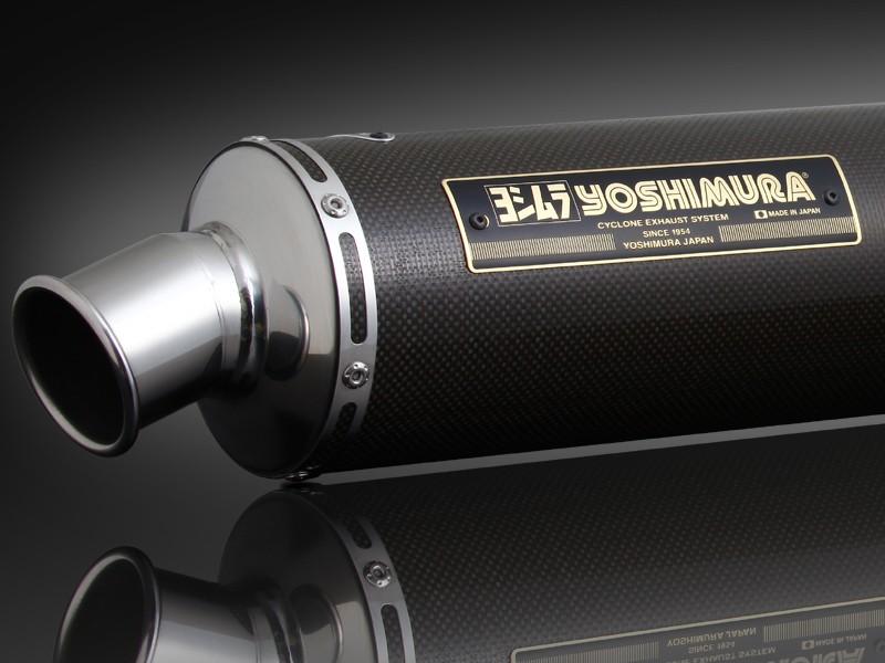 CB1300SF・SB(03~07年) 機械曲チタンサイクロン TC (カーボンカバー) フルエキゾースト YOSHIMURA(ヨシムラ)