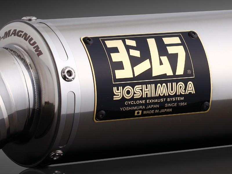 モンキー(MONKEY) 74~06年 機械曲レーシングサイクロン GP-MAGNUM (ステンレス) SS (ステンレスカバー) フルエキゾースト YOSHIMURA(ヨシムラ)