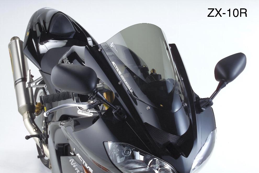 Z750S(05~06年) スクリーン ダブルバブル スモーク ゼログラビティ(ZERO GRAVITY)