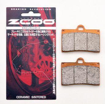セラミックシンタード ブレーキパッド タイプC ZRM-B004C ZCOO(ジクー)