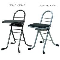 ルネセイコウ プロワークチェアスイングミニ 日本製 完成品 PW-200S ブラック・シルバー