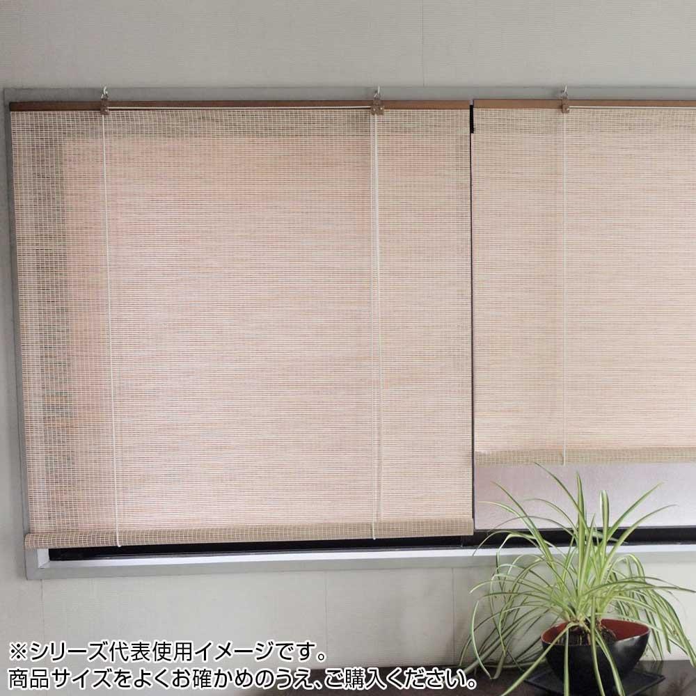 紙スクリーン  アイボリー 約幅88×丈135cm RH-241S