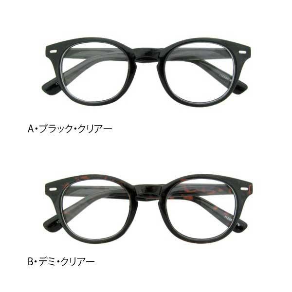 シンプルなデザイン ダテメガネ 記念日 いつでも送料無料 プラ 11235 ブラック クリアー A