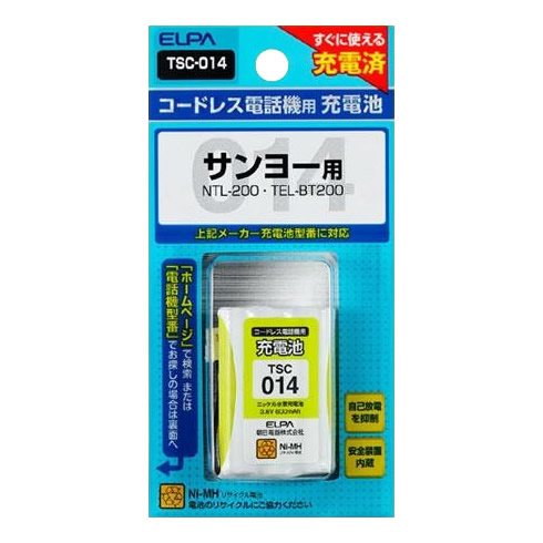 すぐに使える充電済 新商品 コードレス電話機用の充電池 ELPA エルパ 迅速な対応で商品をお届け致します 電話機用充電池 1834100 TSC-014