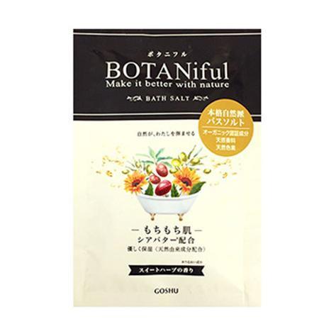 自然が わたしを輝かせる 五洲薬品 入浴用化粧品 ボタニフルバスソルト 日本メーカー新品 スイートハーブ BOT-SWB 新商品 新型 ×24個 35g×4包