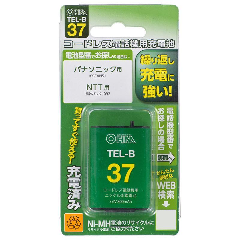 時間指定不可 コードレス電話機用の充電式ニッケル水素電池 デポー OHM コードレス電話機用充電池 TEL-B37 長持ちタイプ