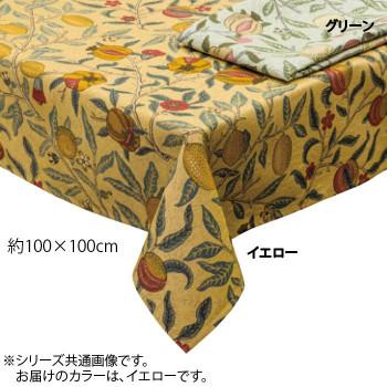 川島織物セルコン Morris Design Studio フルーツ テーブルクロス 100×100cm HM1729S Y イエロー