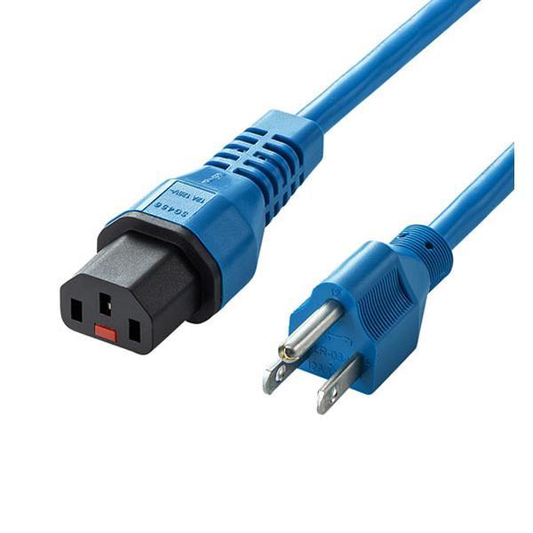 低価格化 便利な抜け防止ロック式電源コード サンワサプライ 抜け防止ロック式電源コード 2m APW12-515C13LK02BL キャンペーンもお見逃しなく ブルー