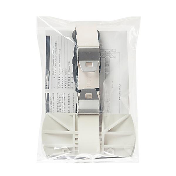 書棚 オープン棚等の転倒防止 サンワサプライ キャビネットホルダーLハイブリッド 1個入り QL-E88 買い取り 安全