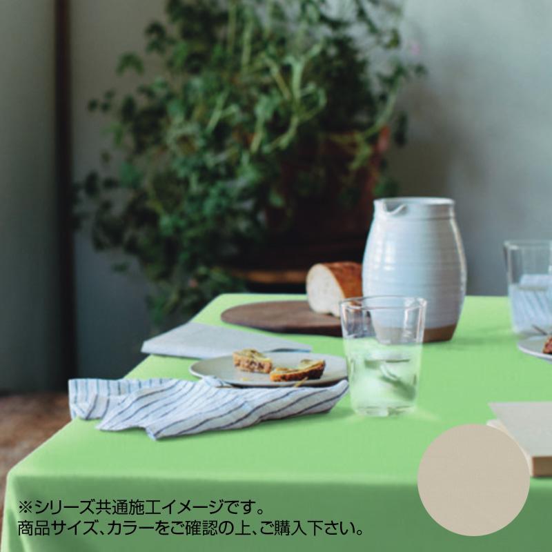 2020モデル おしゃれなテーブルクロス 富双合成 テーブルクロス 約120cm幅×20m巻 シルキークロス SLK207 いつでも送料無料
