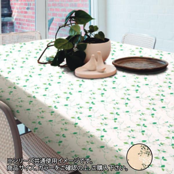 富双合成 テーブルクロス 約130cm幅×15m巻 ER4 グリーン