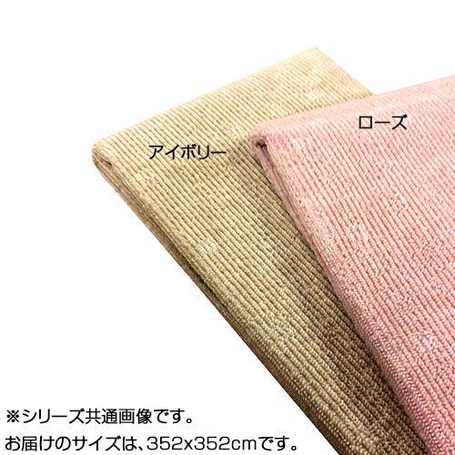 日本製 折り畳みカーペット シェルティ 8畳(352×352cm) アイボリー