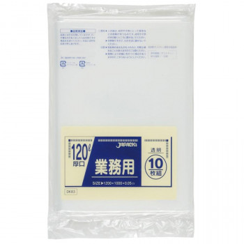 使いやすいポリ袋 ジャパックス 大型ポリ袋120L DK83 10枚×20冊 透明 商品 新品未使用