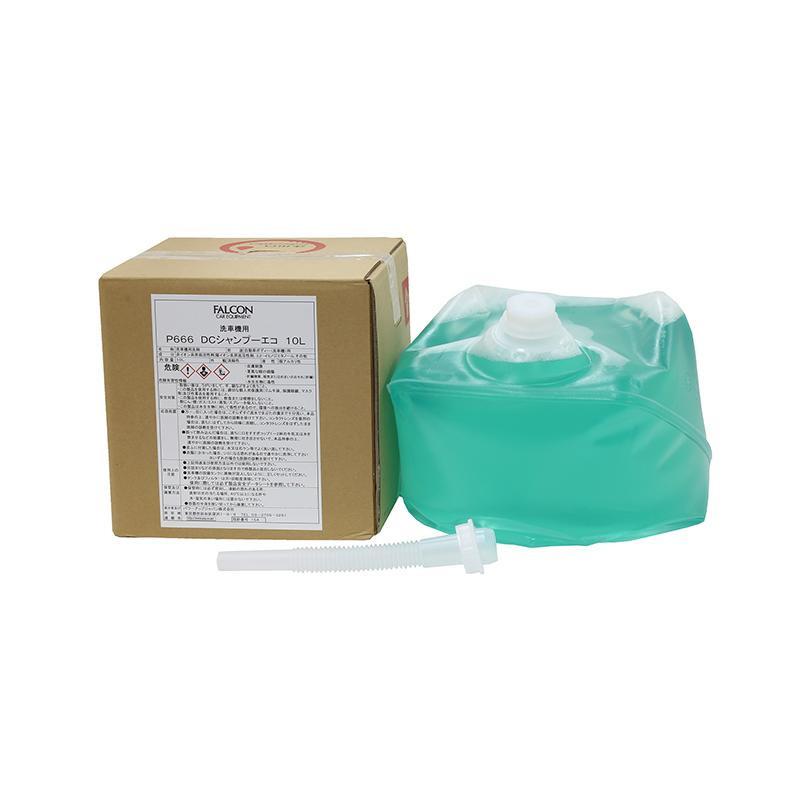 FALCON 洗車機用液剤 DCシャンプーエコ10L(BBジャバラノズル付) P-666