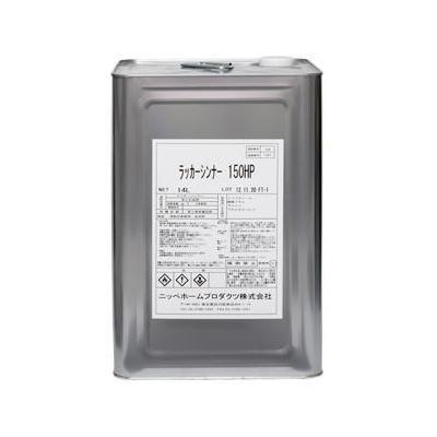 ラッカー系塗料のうすめ液 国際ブランド ニッペホームペイント ラッカーうすめ液1500HP 激安通販 14L
