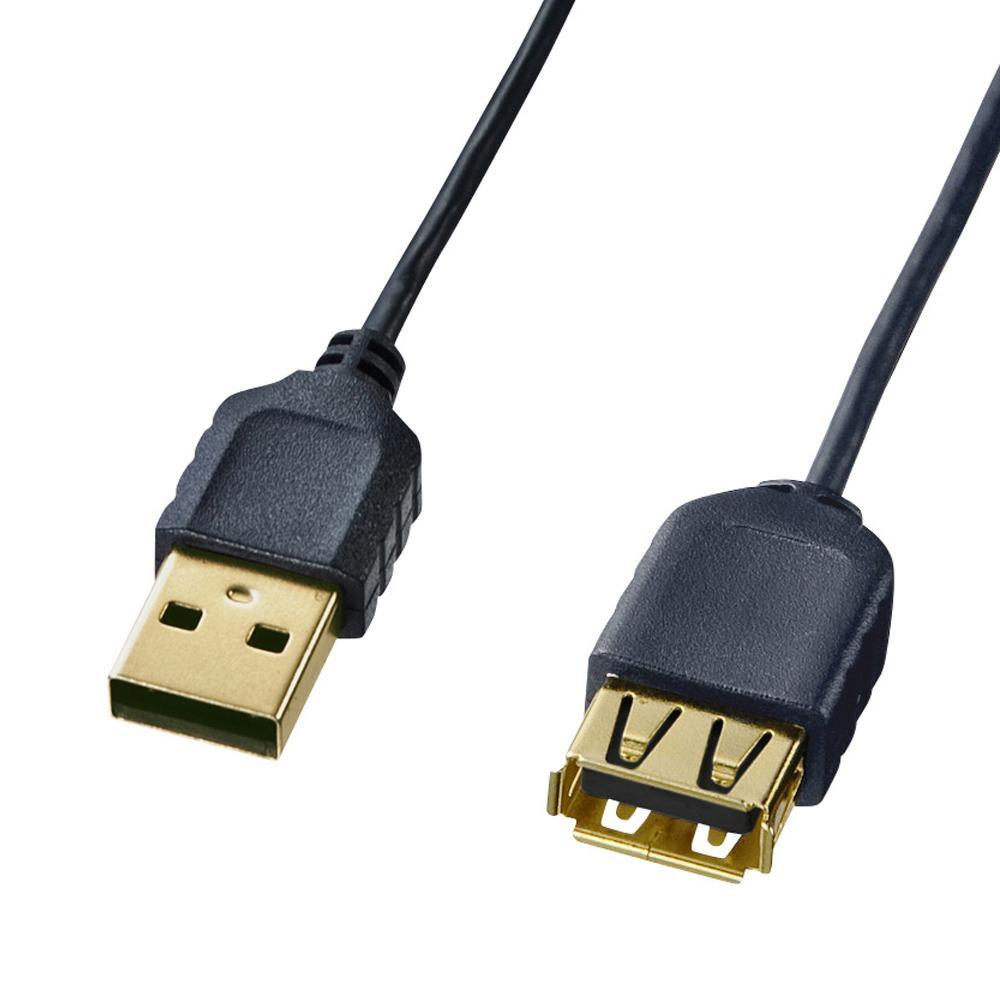 お気にいる 取り回しがしやすい極細USB延長ケーブル 極細USB延長ケーブル 最新アイテム KU-SLEN05BK A-Aメス延長タイプ