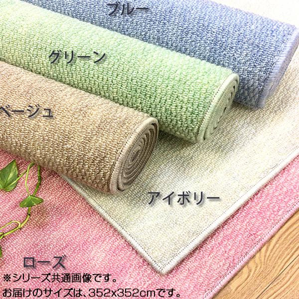 日本製 防音抗菌丸巻カーペット ジャスティス 8畳(352×352cm) グリーン