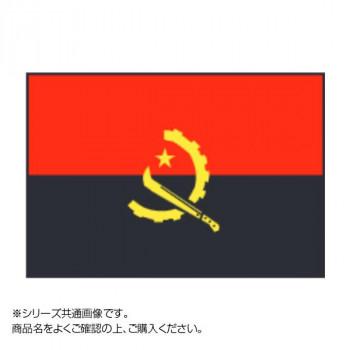 世界の国旗 万国旗 アンゴラ 120×180cm