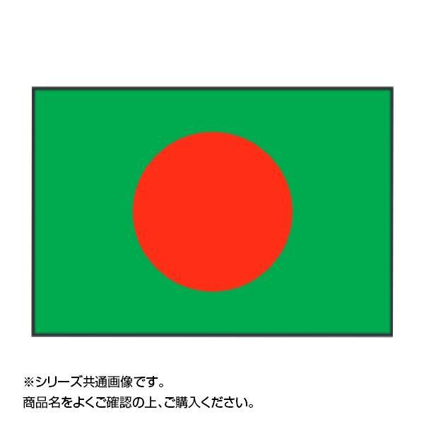 世界の国旗 万国旗 バングラディシュ 70×105cm