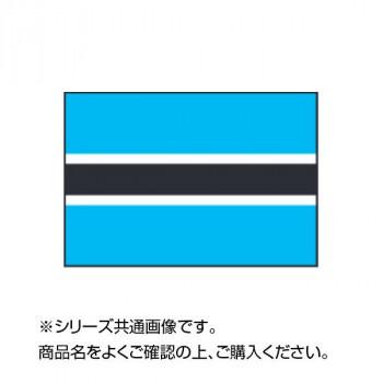 世界の国旗 万国旗 ボツワナ 140×210cm