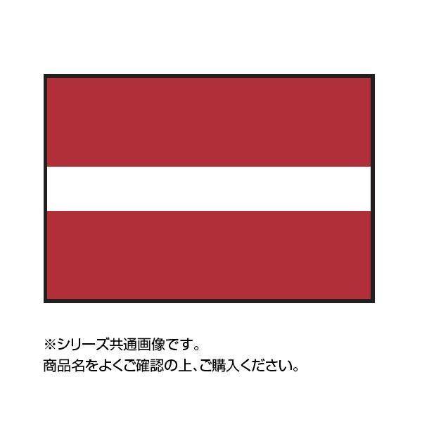 世界の国旗 万国旗 ラトビア 90×135cm