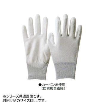 静電気の発生を抑える手袋。 勝星 制電カーボンウレタン手袋 ♯700 LL 10双組×5