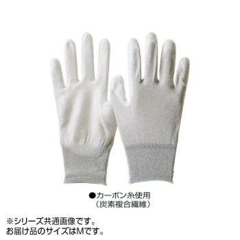 静電気の発生を抑える手袋。 勝星 制電カーボンウレタン手袋 ♯700 M 10双組×5