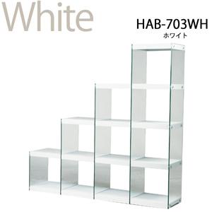 azhab-702wh ステアラック 4段 ホワイト