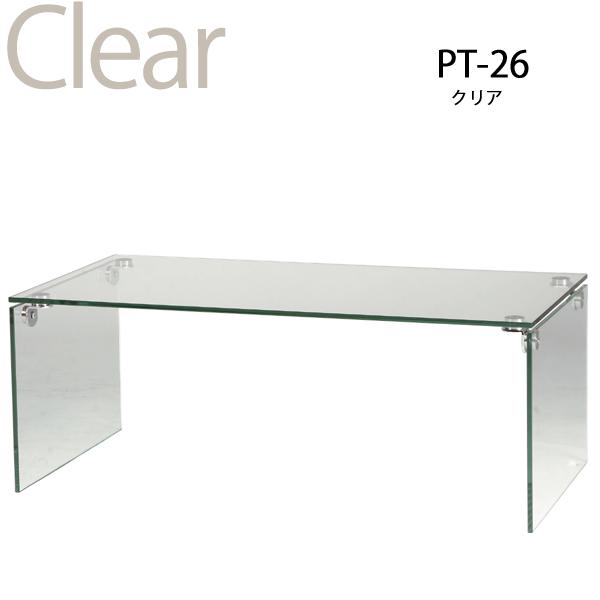 az_pt26_cl ガラステーブル クリアカラー