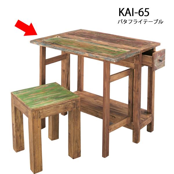 新しい到着 azkai65azkai65 バタフライテーブル, ベストセラー:9e22172d --- supercanaltv.zonalivresh.dominiotemporario.com