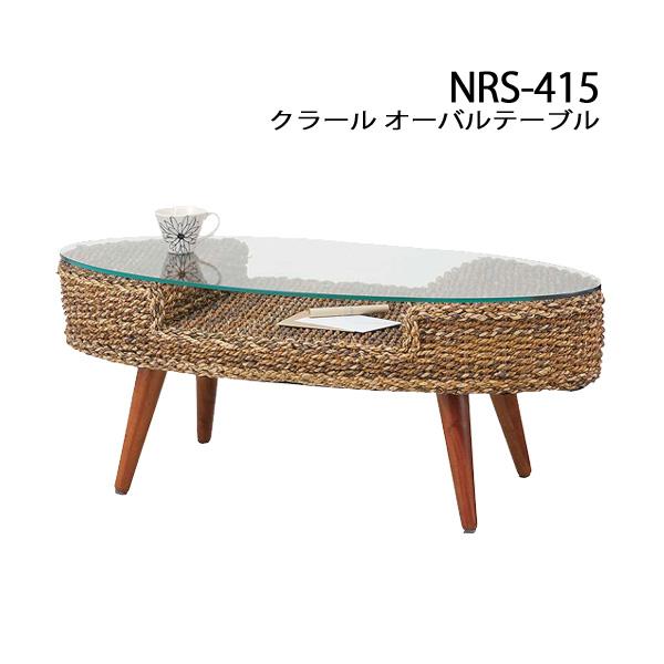 aznrt415 リゾート クラールオーバル テーブル