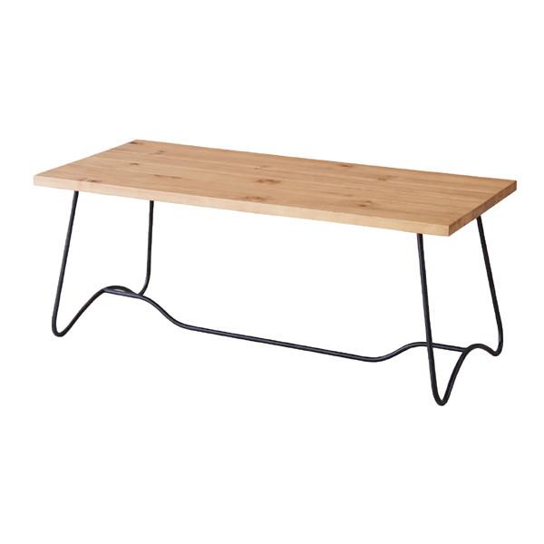 ナチュラルモダン コーヒーテーブル モカブラウン NW-111MBR